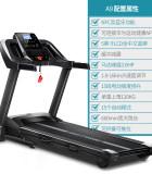 SHUA舒华华为DFH生态产品智能家用跑步机室内可折叠静音减震走步机A9
