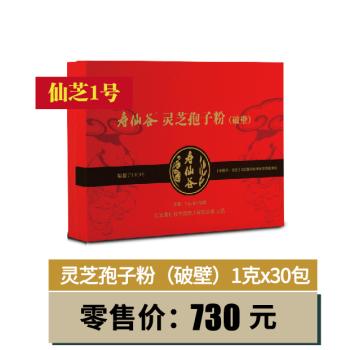 寿仙谷灵芝孢子粉(破壁)|1g*30袋|寿仙谷