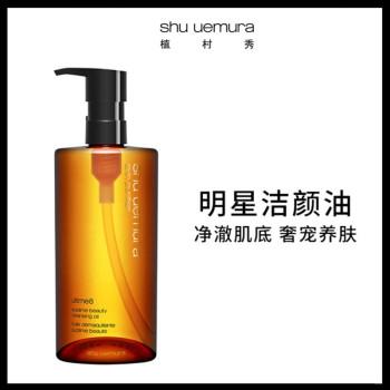 Shu uemura植村秀 琥珀臻萃洁颜油450ml 卸妆油琥珀油