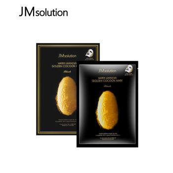 肌司研JM 蚕丝氨基酸水肌焕肤面膜(黑臻版)45g*10片*2盒
