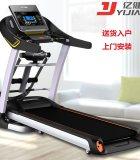 亿健(YIJIAN)跑步机 家用A8蓝屏多功能