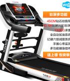 亿健跑步机8096 10.1寸彩屏电动多功能上门安装