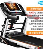 亿健跑步机8096 15.6寸彩屏电动多功能上门安装