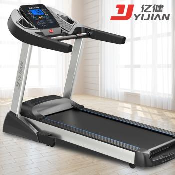 (上门安装)亿健跑步机V500-5蓝屏单