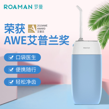 ROAMAN/羅曼mini沖牙器牙MINI1