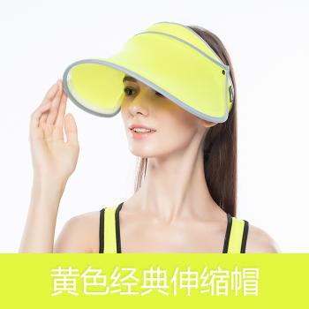 台湾后益hoii伸缩遮阳帽夏季防晒帽黄色经典