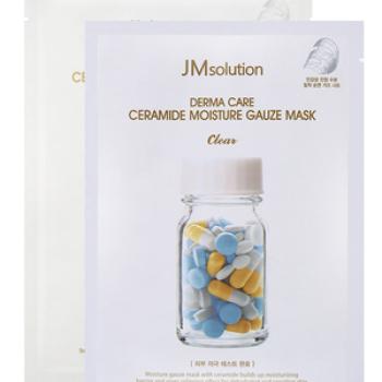 肌司研德玛神经酰胺水润保湿纱布面膜