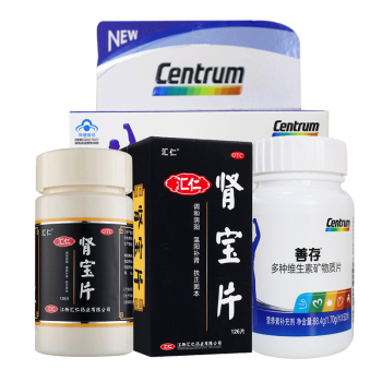 【健康包】男性健康套餐 匯仁腎寶片 善存多種維生素礦物質片