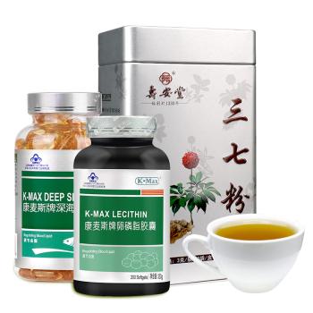 【健康包】高血壓健康包 康麥斯牌軟磷脂膠囊魚油膠囊 壽安堂三七粉