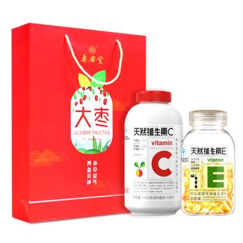【健康包】女人减龄健康套餐 养生堂天然维生素C天然维生素E 寿安堂大枣