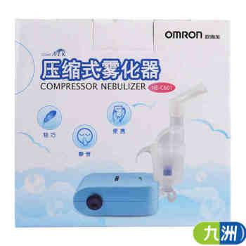 歐姆龍壓縮式霧化器NE-C601