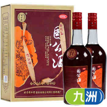 本月新品】同仁堂国公酒750ml*2瓶