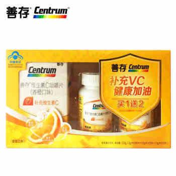 善存维生素C咀嚼片(香橙口味)90片+15片*2瓶