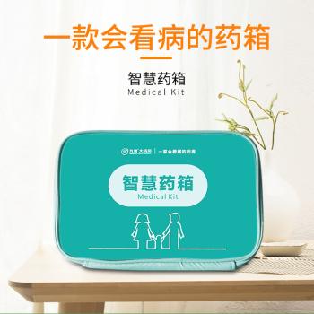 智慧藥箱藥包學子版(不含藥品)35cm*25cm*12cm 布面材質 適合外出攜帶