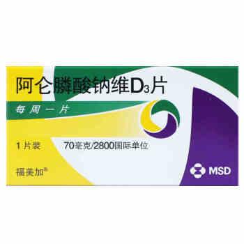 福美加阿仑膦酸钠维D3片 70mg/2800IU*1片