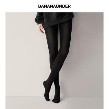 BANANAUNDER蕉下薄款防曬絲襪光腿連褲襪