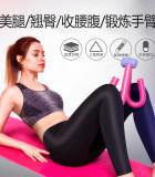 宏太HTASK 翘臀美腿盆底肌夹腿练习器紧致美尻提臀瘦大腿瘦身家用瑜伽女HT-01MQ