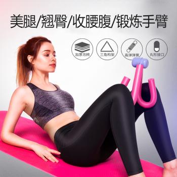 宏太HTASK 翘臀美腿盆底肌夹腿训练器紧致美尻提臀瘦大腿减肥家用瑜伽女HT-01MQ