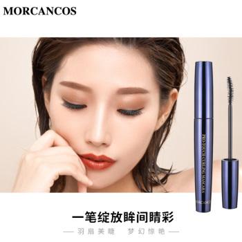 韩国进口摩肯MORCANCOS幻羽纤俏炫密睫毛膏