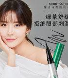韓國進口摩肯MORCANCOS綠茶眼線液 持久不暈染