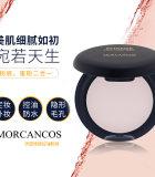 韩国进口摩肯MORCANCOS天使幻颜控油粉饼 10g