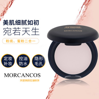 韓國進口摩肯MORCANCOS天使幻顏控油粉餅 10g