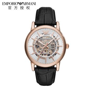 阿玛尼(Emporio Armani) 全自动机械镂空时尚商务男表机械表  AR60007