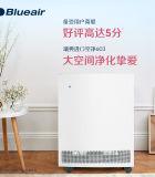 布魯雅爾 除甲醛除霾空氣凈化器 603