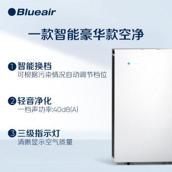 布鲁雅尔 除菌除霾空气净化器 Pro L