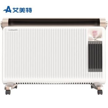 艾美特快热遥控双擎取暖器HC30156R