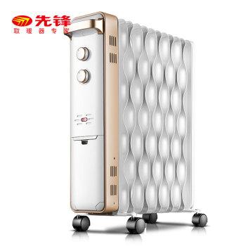 先锋12片油汀取暖器 CY55MM-12