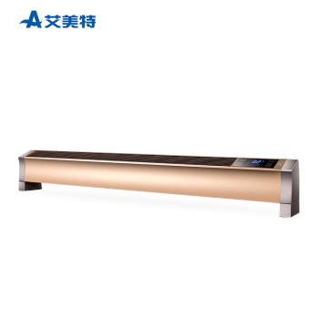 艾美特踢脚线取暖器HC25137R-2