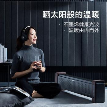 艾美特石墨烯移动地暖取暖器WD22-A4