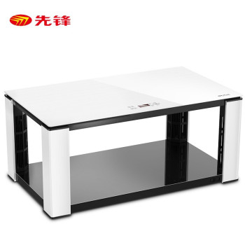 先锋家用茶几电烤炉电暖桌DNZ-C1