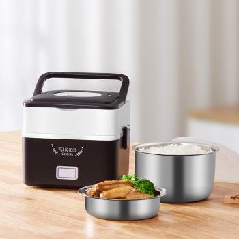 康佳小食客立体循环快速加热电子饭盒KGZZ-2130