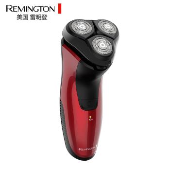 美国雷明登全身水洗干湿两用 旋转剃须刀-红色