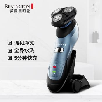 美國雷明登IPX7級全身水洗尊享旋轉式剃須刀