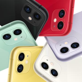 2019新款苹果iPhone11全网通4G