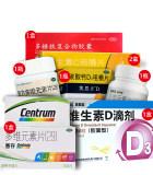 【健康包】保健套餐 善存银片 维生素C泡腾片 维生素D 多糖铁