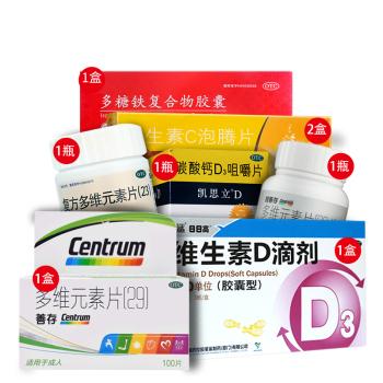 【健康包】保健套餐 善存銀片 維生素C泡騰片 維生素D 多糖鐵