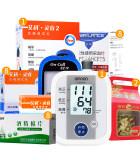 【健康包】医疗器械套餐 艾科灵睿血糖仪血糖试纸 欧姆龙血压计 西洋参