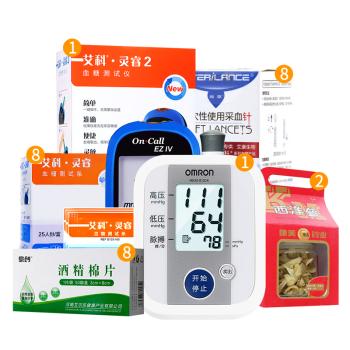 【健康包】醫療器械套餐 艾科靈睿血糖儀血糖試紙 歐姆龍血壓計 西洋參