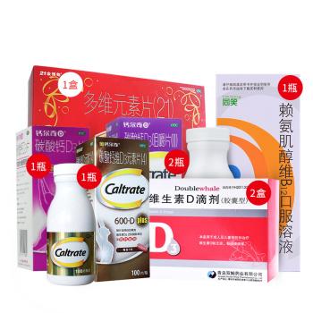 【健康包】维生素钙片套餐 21金维他 维生素片 钙尔奇碳酸钙D3片
