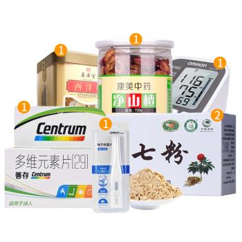 【健康包】家庭常备套餐 血压计 体温计 善存多维元素片 西洋参 三七粉