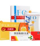 【健康包】护肤套餐 透明质酸面膜敷料 维E乳膏 维生素C泡腾片
