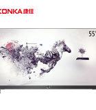康佳(KONKA) LED55M2 55英寸 全面屏 平板液晶电视