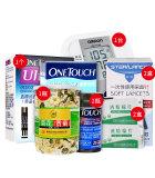 【健康包】血糖血壓套餐 強生穩豪血糖儀血糖試紙 歐姆龍血壓計 菊花茶