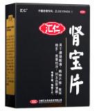 6盒優惠】匯仁腎寶片45片