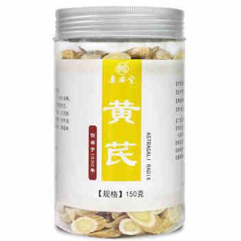寿安堂黄芪150g