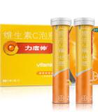 力度伸维生素C泡腾片橙味1g*15片*2支